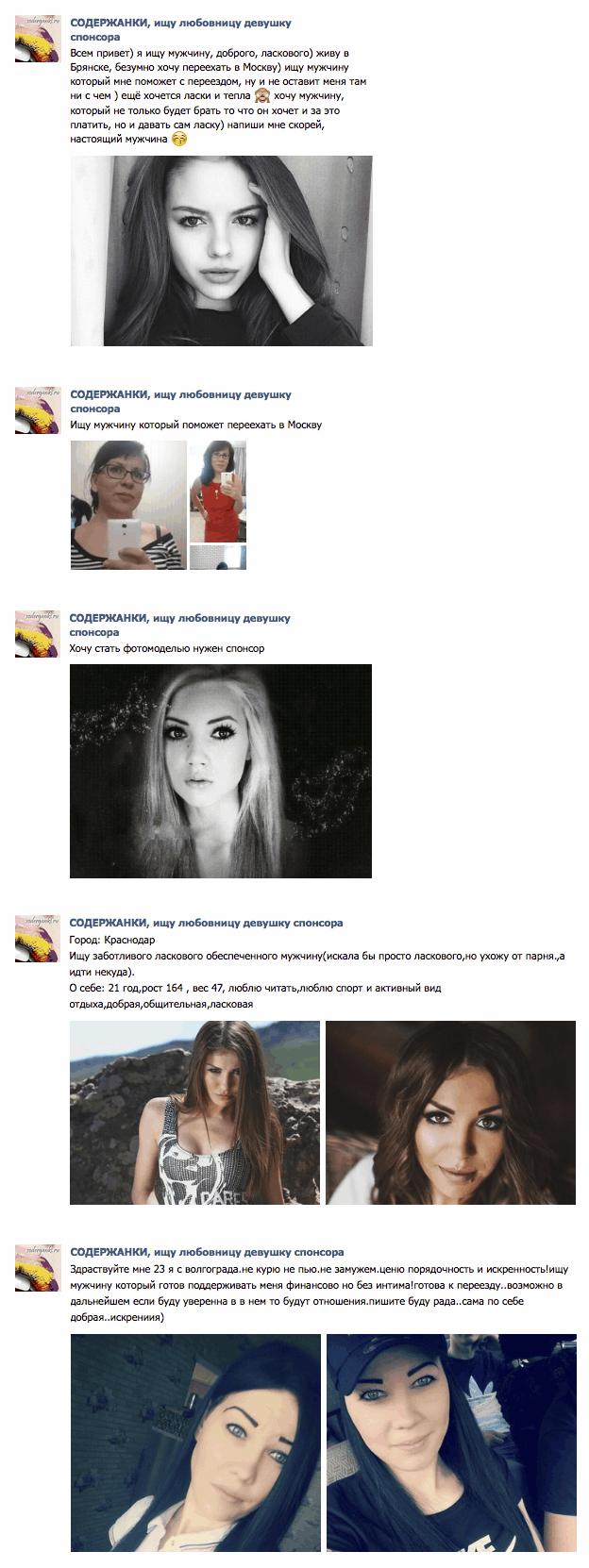 Страшные девушки тоже хотят секса 20 фотография