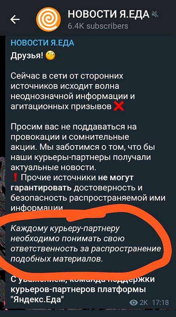 деньги в долг курьером деньги онлайн займ на банковскую карту казахстана без процентов