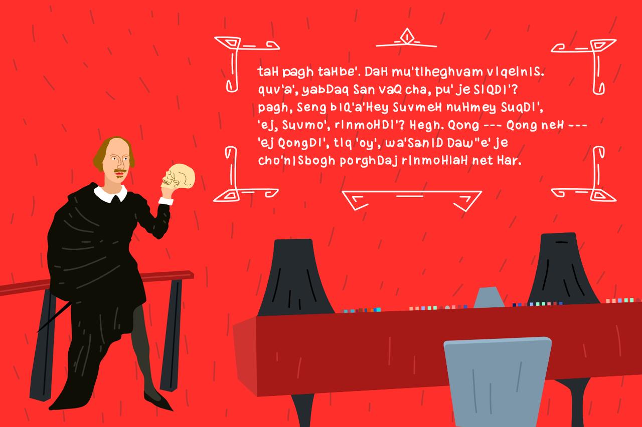 Каково знать клингонский язык и читать на нём Шекспира