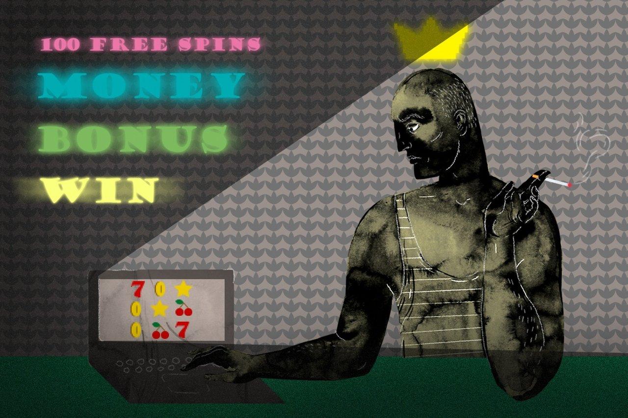 Игровые автоматы настоящие играть по сети