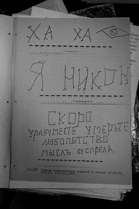 novgorodov_1_gZI4i1V.width-1280.jpg