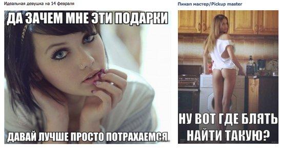 Русское можно пикаперов фото 691-44