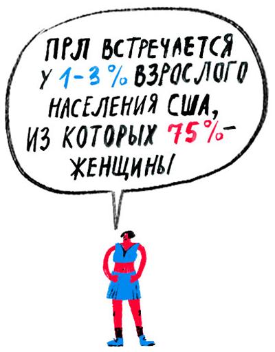 Порно умом россию не понять