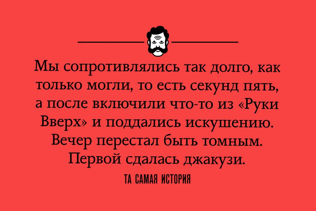 Русский секс - настоещее Русское Порно как оно есть!