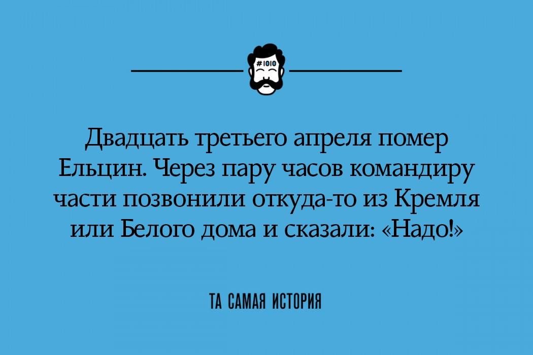 https://batenka.ru/worship/elcin/